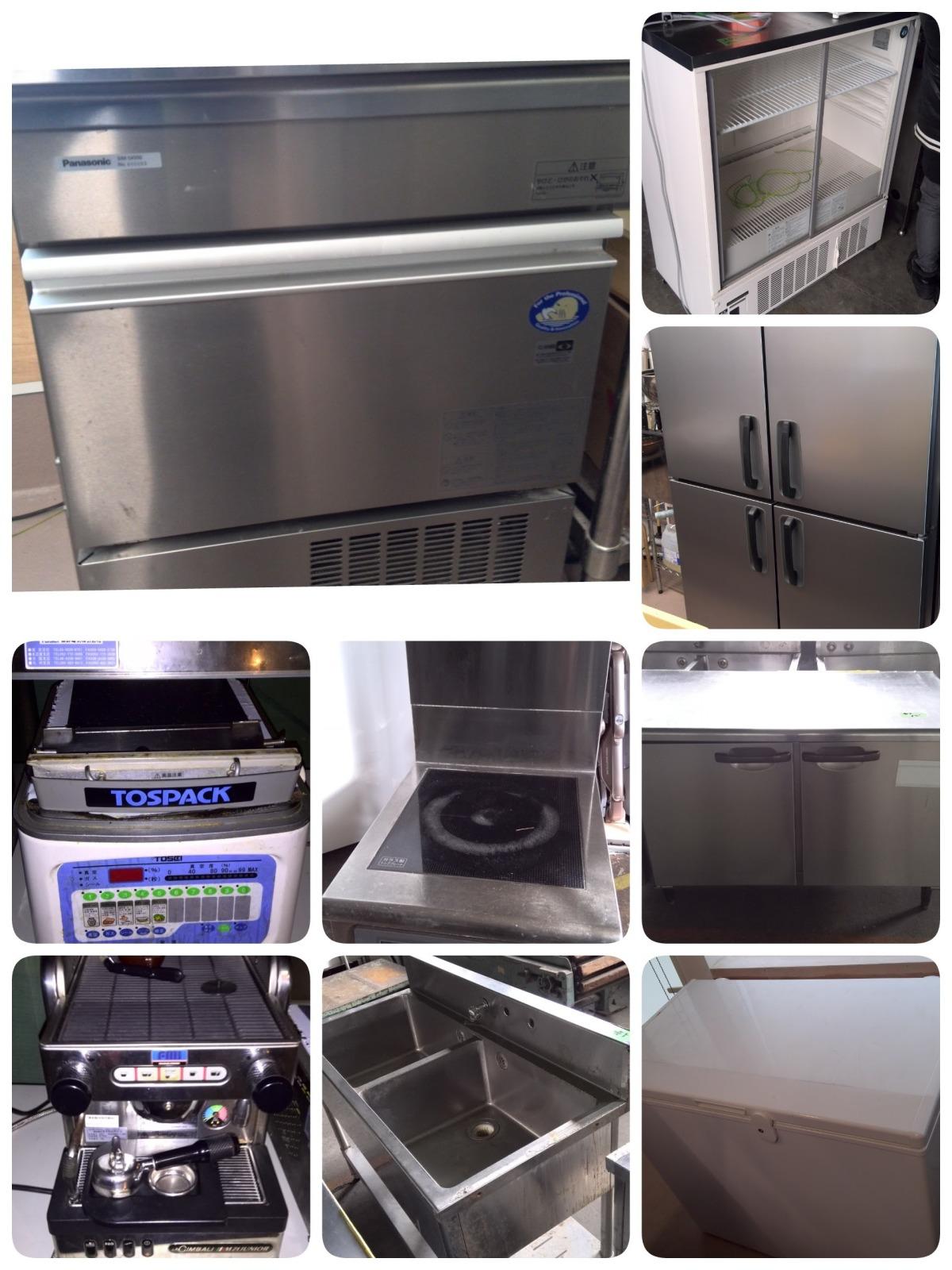 業務用厨房機器・店舗備品