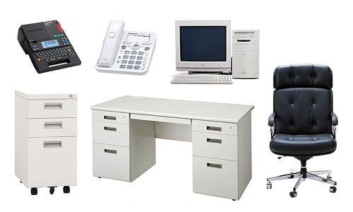 オフィス・事務用品